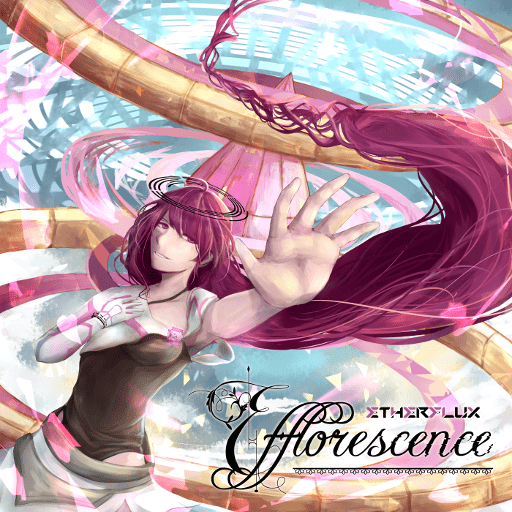 Efflorescence album cover